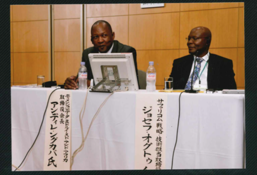 Andile at the Tokyo International Conference on African Development 2013